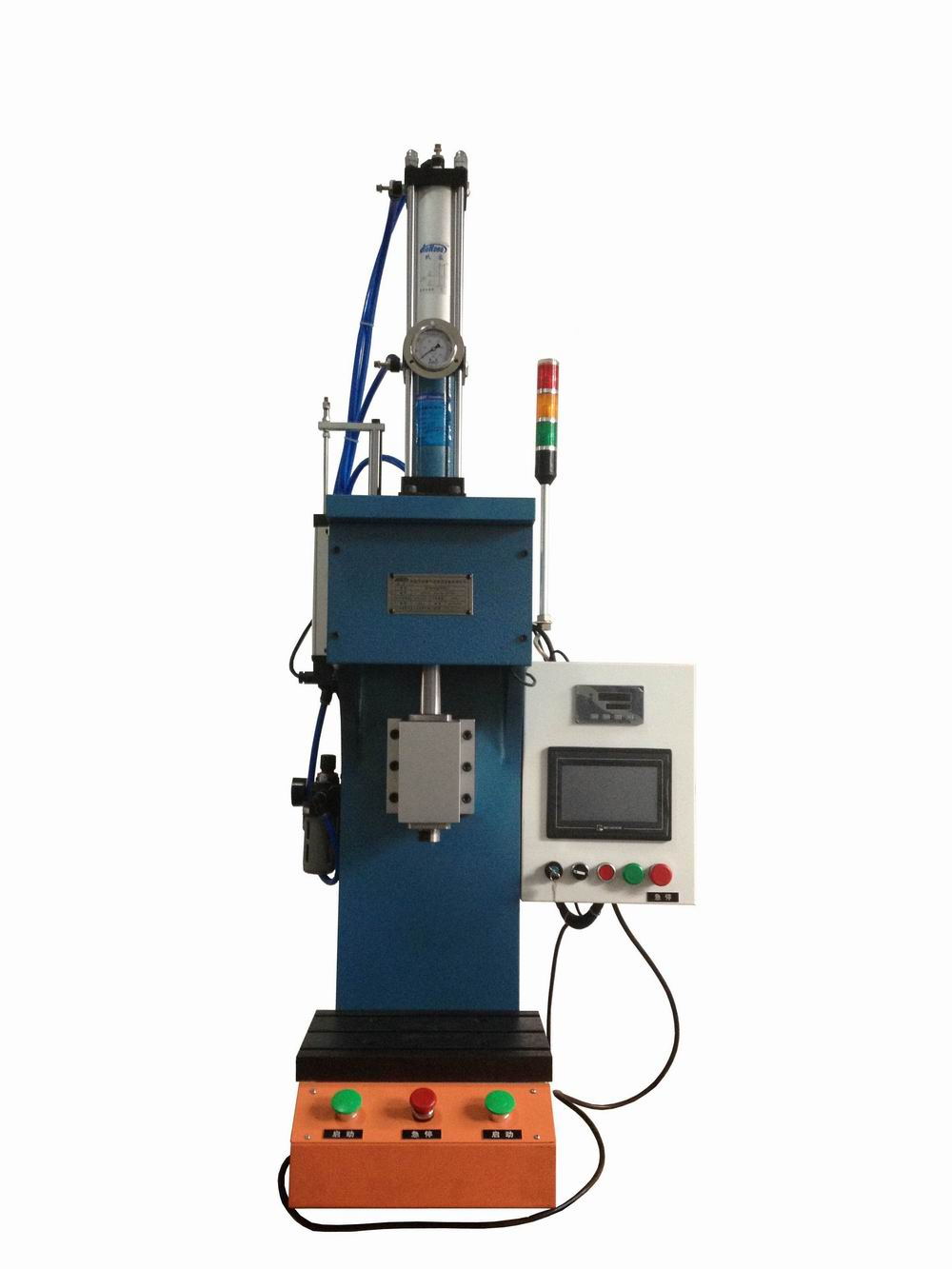 动压力机_JRX可调动压力机,半型液压力机